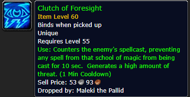 clutch of foresight