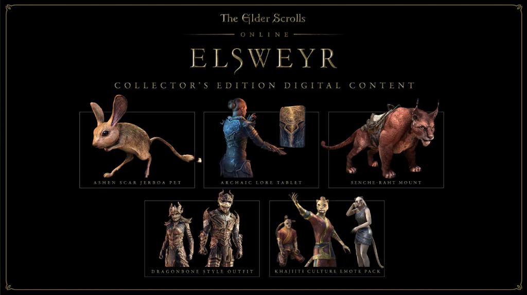 eso elsweyr collectors edition